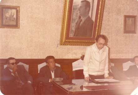 1979-foto.jpg